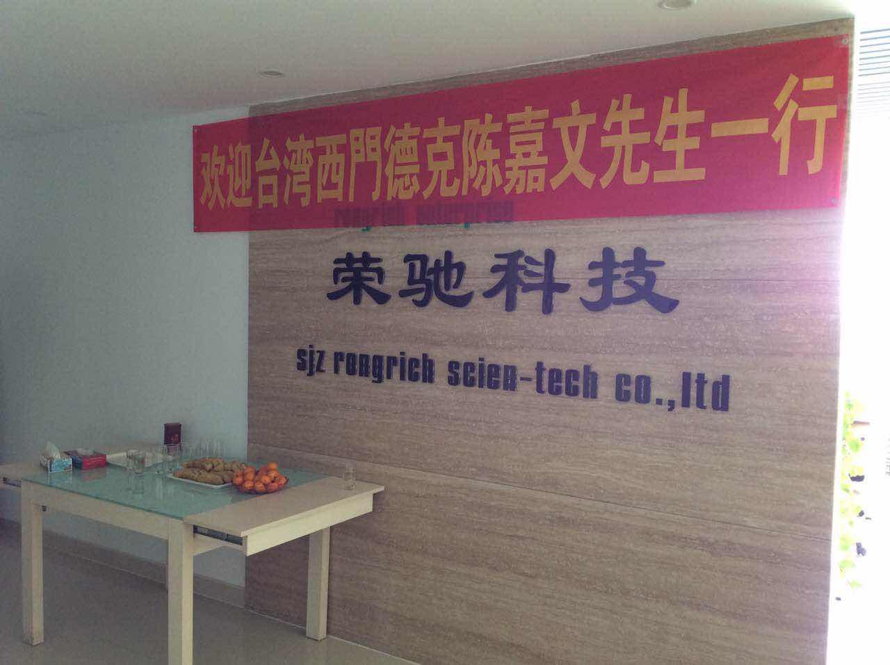 台湾西门德克精密刀具副总经理陈嘉文先生于我司举办整体铣刀的培训讲座圆满完成