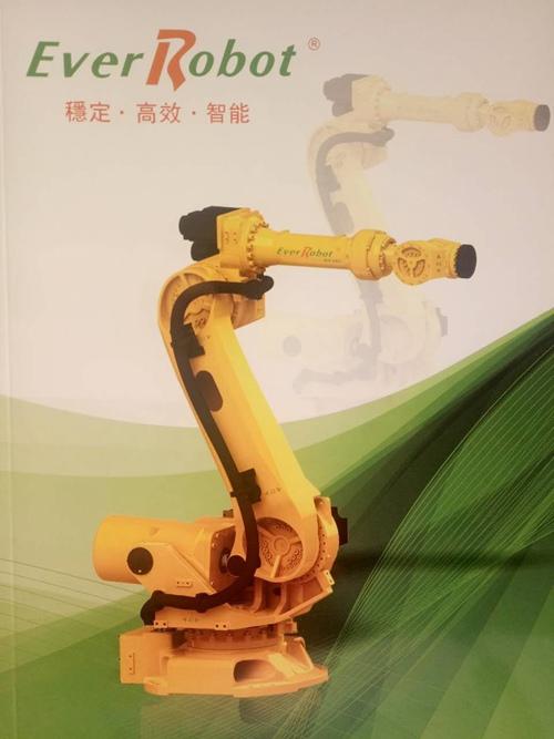 台湾机器人
